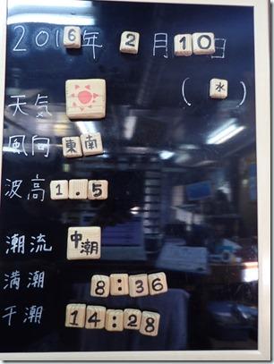 14時スギヤマ様タカハシ様スズキ様 (1)