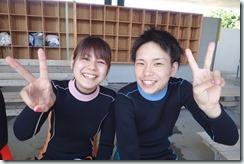 15時ニワタ様 (2)