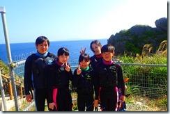 9時ヒラカワ様ナギノ様 (4)