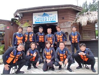 seiji10 (1)