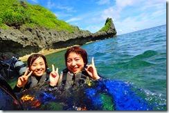 9時オクヤマ様ナカノ様ミヤタケ様 (114)