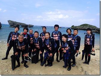 10じ東海マルタカ様 (12)