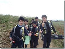 せいじ10じ (8)
