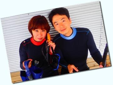 10時タツザワ様 (1)