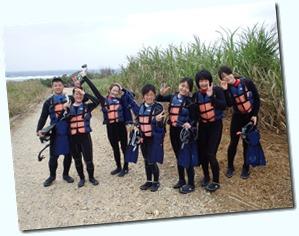 山梨県立塩山高校様 (15)