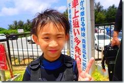 11時オクムラ様ウエノ様コダマ様 (90)