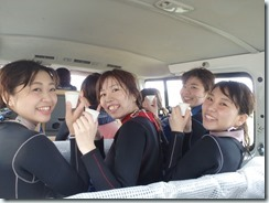 10じ ナカノ様 (94)