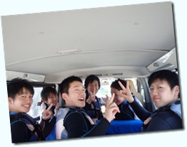 南陽高校 様 (1)