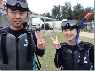 15時スズキ様キムラ様サノ様 (4)