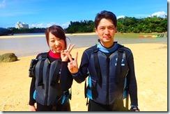 12時サイトウユタカ様ナガサワ様 (4)