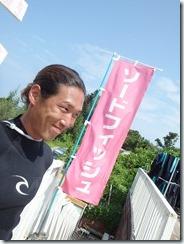10時タカオ様 (1)