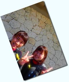 10時カミカワ様ノグチ様ヨシムラ様 (3)